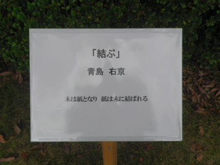 20120930013