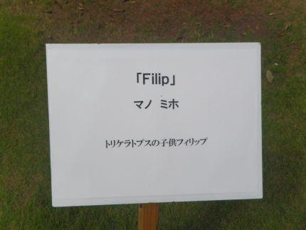 20120930020