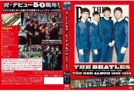 Beatles_50