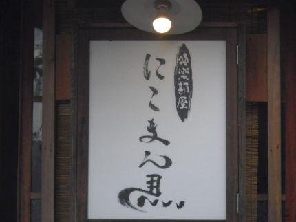 20150816011