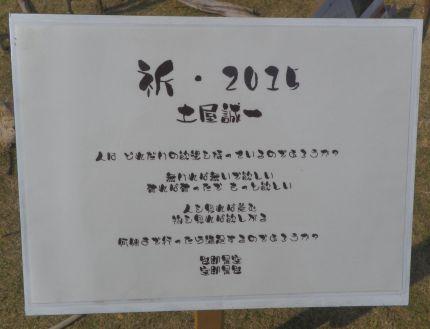 20151101026