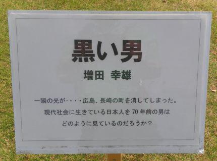 20151101033